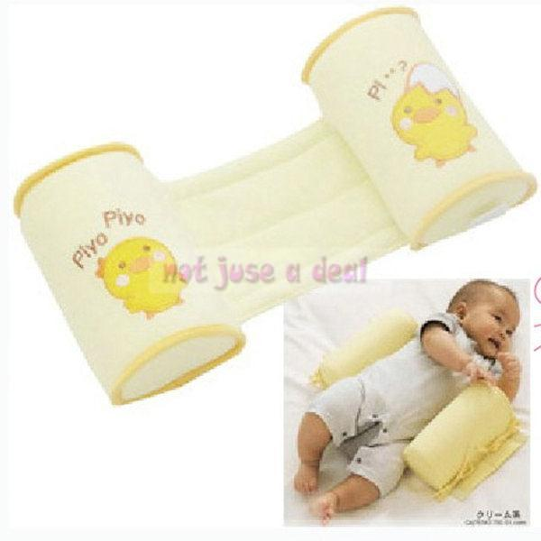 Yellow Baby Toddler Safe Cotton Anti Roll Pillow Sleep Head Shaper Positioner