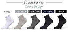 Simple Solid Men's Socks