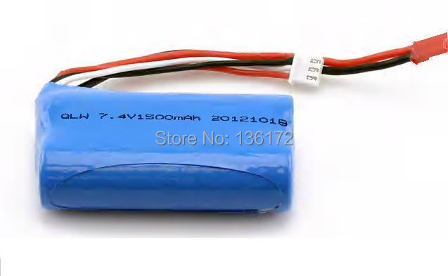F45 F645 T23 t40c f39 f639 DH9101 9053 9104 helicopter rc high power 7.4v 1500mah li-po battery free shipping