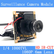 1000TVL CMOS Security Camera PCB Board Module with 1080P 6mm Lens IR CUT Filter