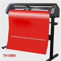 TH1300X плоттер с подставкой одежды/Силуэт Светоотражающая петля Cuttter машина Авто контур 50 500 мм/ s 110 В/220 В