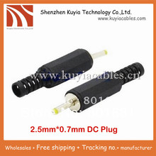 10PCS 2.5mm x 0.7mm DC Power cable Male Plug Connector Adapter Plastic Yellow Head+Free Shipping+ Tracking number