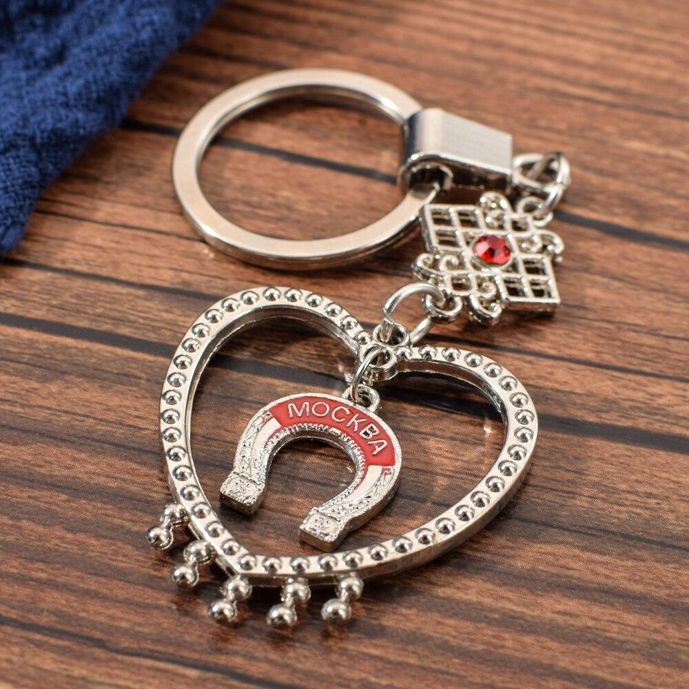 Soviet Union Flag Chrome Round Double Sided Key Ring Keyrings & Keychains Luggage