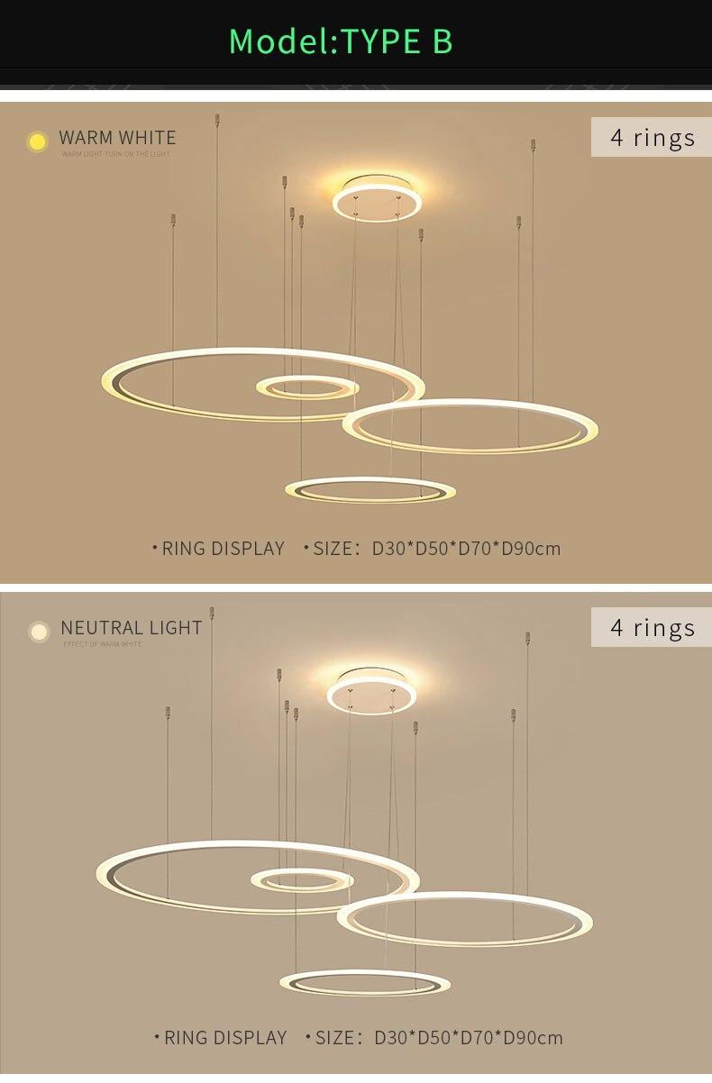 灯光效果3