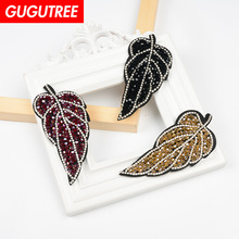 GUGUTREE embroidery beaded leaf patches  blade badges applique for clothing SK-13