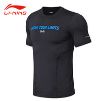 Li Ning Men Summer Short Sleeves Training T Shirts Break Your Limit Breathable Slim Fit Tops LI NING Running Sports Tee ATSN077