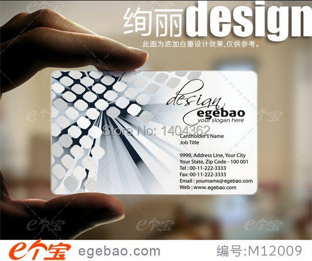 one sided printing Custom business cards visit card printing transparent /White ink PVC Business Cards NO.2168