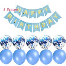8Season Birthday Banner letter Balloon Pink Confetti Balloons Air Kids Party Decorations Adult Happy Baby