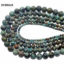 Wholesale Natural Stone African Turquoises Round Loose Beads For Jewelry Making DIY Bracelet Necklace 4 6 8 10 12 MM Strand 15''