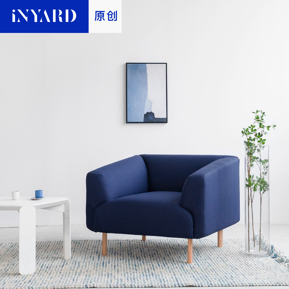 [InYard original] single sofa/minimalist design, imported cloth art, modern Nordic, solid wood, sponge  ...