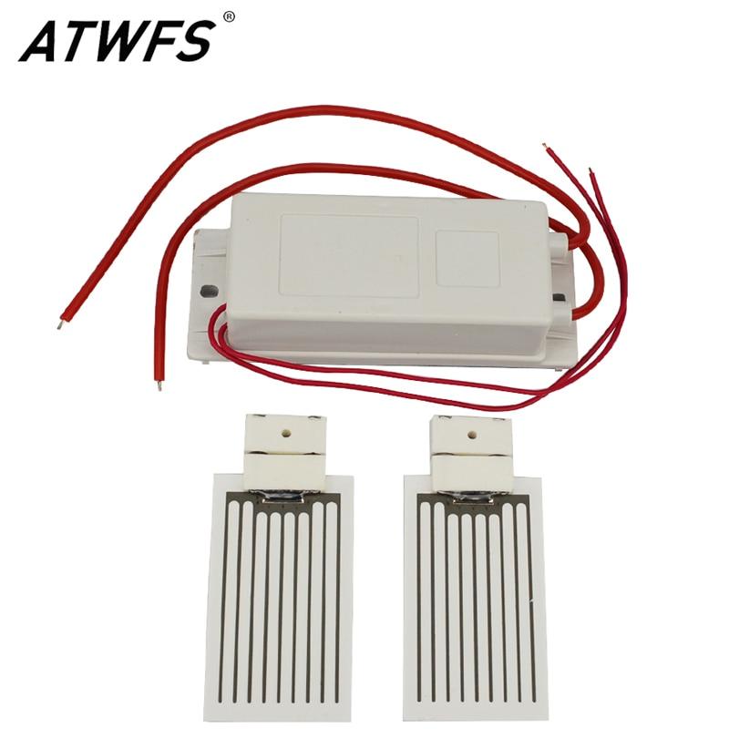 ATWFS Ozone Air Purifier Portable Ozone Generator 7g 220v/110v/12v +2pcs 3.5g Ceramic Plate (Ozone Generator Accessory) Ozonator