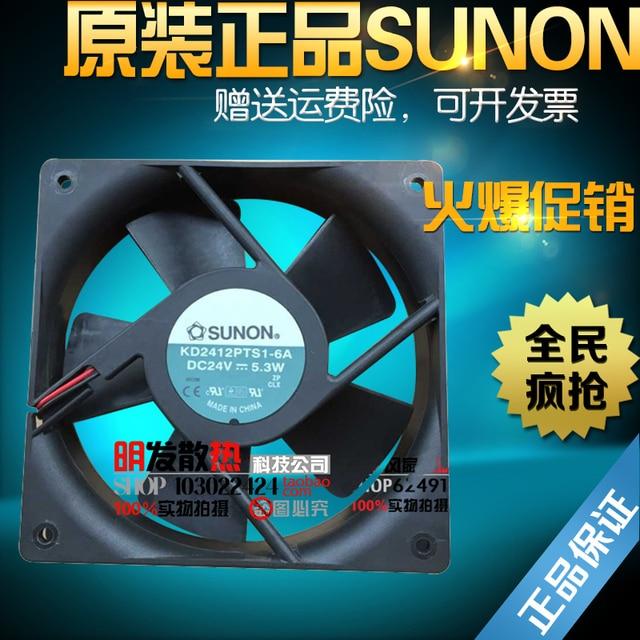 Original 12025 5.3 W 12 cm 24 V inversor ventilador KD2412PTS1-6A