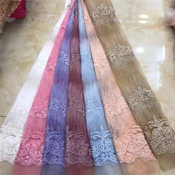 Red african lace fabric with sequins free shipping discolour white sequin fabric 2019 high quality sequin lace fabric white gold