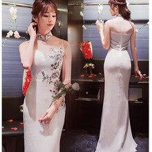 traditional chinese clothes for woman white qipao 2017 New Fashion Korean Long Sexy Cheongsam weddin