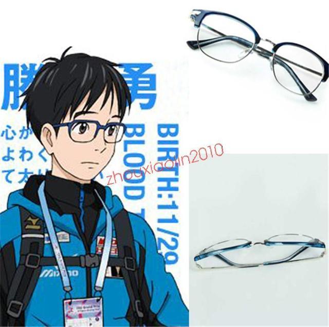 Anime Yuri On Ice Katsuki Yuuri Blue Half Frame Glasses Cosplay