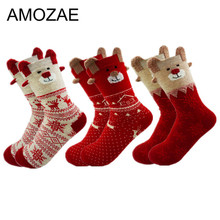 1 Set New Winter Warm Christmas Socks Deer Elk Xmas Gift kawaii for Women Girls Merry Gifts Stylish Sokken
