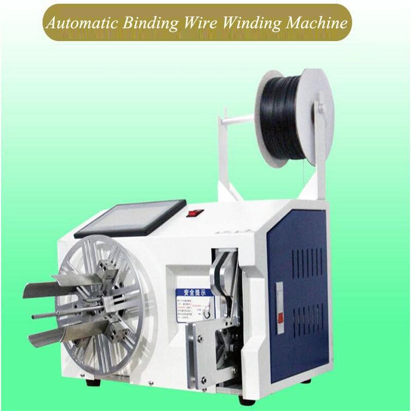 New DG 830S Automatic Winding Wire Binding Machine Power Cord Binding Machine 220V