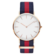 Stripe Nylon Band Women Watches