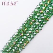 Бусины с зелеными кристаллами 10 мм разноцветные граненые огранкой
