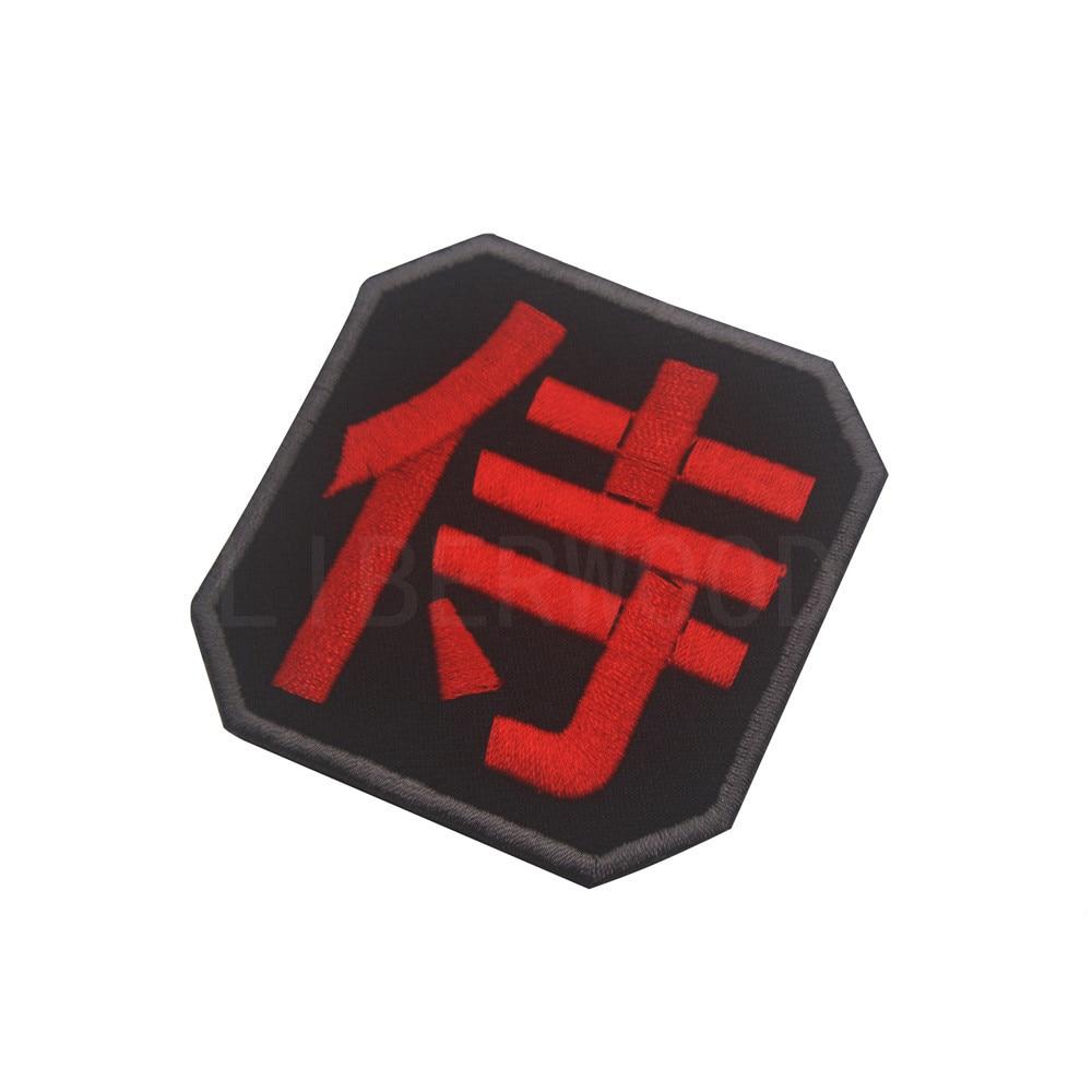 Japan Iron On Samurai Patch Sew On Clothes Bag Japanese Martial Arts Ninja Badge