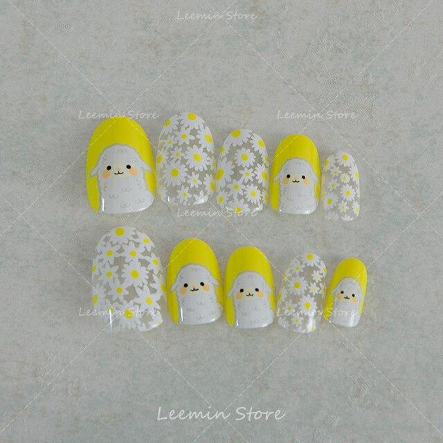 Margarita flor uñas lámpara encantadora amarillo uñas postizas en ...