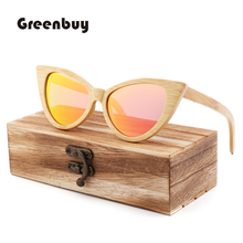 top sunglasses for woman New Bamboo Wood Butterfly Retro fas
