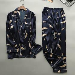 Осень пижамы для Для мужчин Ночная одежда мужская пижама Loungwear комплект пижам мужские трусы нижнее белье из мягкого шелка Satin Pajama Set
