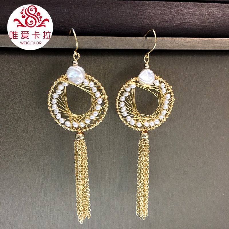 WEICOLOR DIY ! Good Quality Gold Mixed Newest Design Handmade Natural White Freshwater Earrings With Long TasselsWEICOLOR DIY ! Good Quality Gold Mixed Newest Design Handmade Natural White Freshwater Earrings With Long Tassels