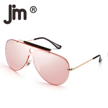 JM Rimless Round Intergrated Sunglasses Mirrored Flat Top One Piece Sun Glasses Metal Eyewear Men Women Eyeglasses
