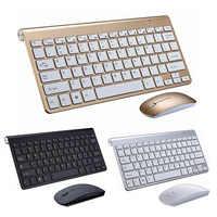 Cliry 2.4G clavier et souris sans fil Mini clavier multimédia souris Combo ensemble pour ordinateur portable ordinateur portable Mac ordinateur de bureau TV bureau