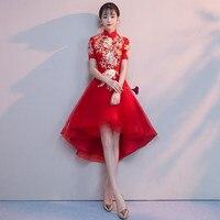 RED Traditional Chinese Bride Wedding Dress Improved Women Embroidery Flower Cheongsam Vestidos Elegant Slim Qipao XS XXL