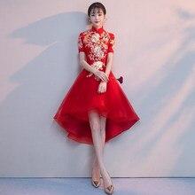Đỏ Truyền Thống Trung Quốc Váy Cưới Cô Dâu Được Cải Thiện Nữ Thêu Hoa Sườn Xám Vestidos Trơn Qipao XS XXL