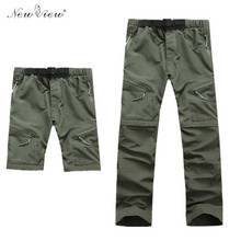 2016 Brand New Men Pants Quick Dry Removable Full Length Pant Mens UV Protection Army Trousers Brand Clothing