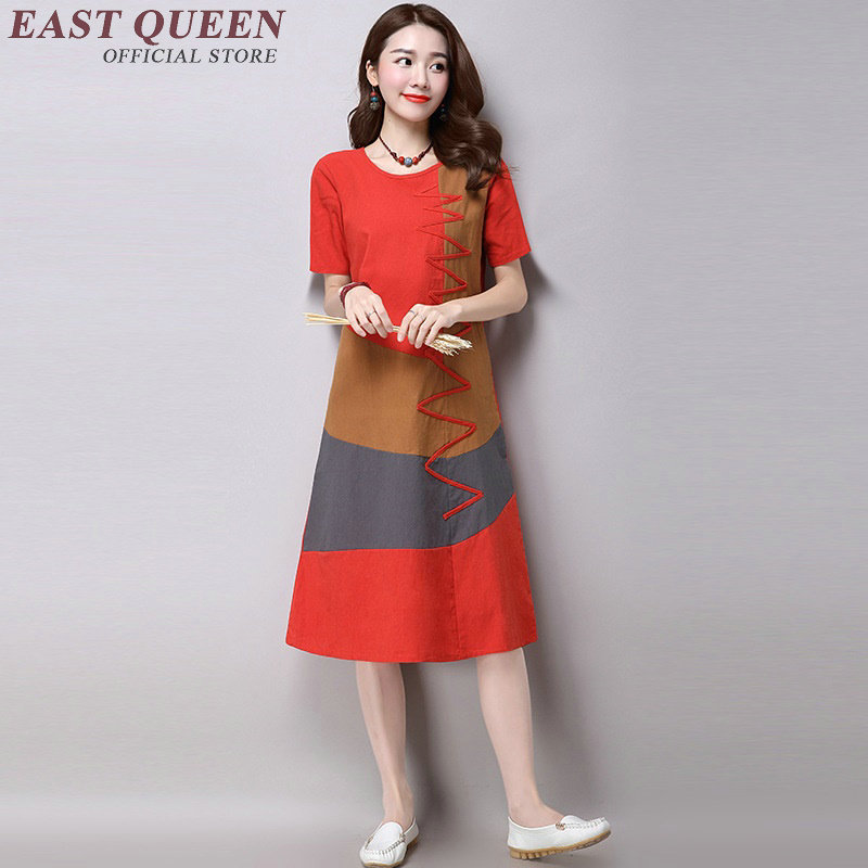 Online Get Cheap Chinese Woman Clothes -Aliexpress.com | Alibaba Group