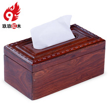 Grade wood tissue box creativity pumping of solid wood classical Chinese style mahogany tray living room home tissue pumping PAC
