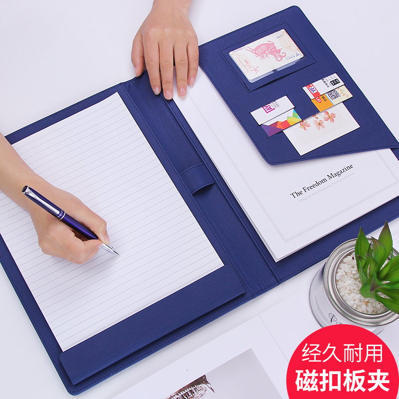 Multifunctional A4 Magnetic Paper Clipboard Stationery Cortical Manager Business Folder Office Supplies Interior Designer Folder