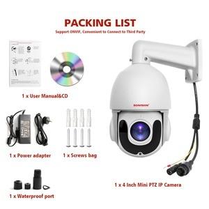 Image 5 - 4MP 5MP PTZ IP كاميرا 1080P في الهواء الطلق ONVIF 30X التكبير مقاوم للماء IP66 سرعة صغيرة كاميرا بشكل قبة H.264 IR 120M CCTV كاميرا الأمن