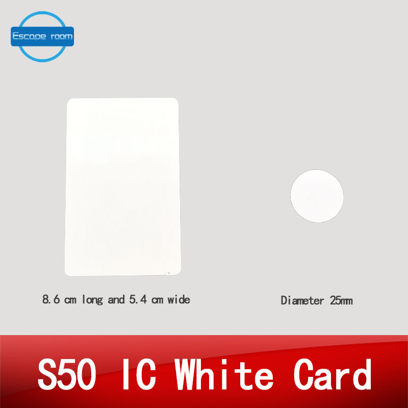 S50 IC White Card Room Escape Room IC and ID Prop Card