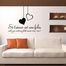 Французская Цитата Si T'aimer Est Une Folie виниловая настенная наклейка стена художественные настенные наклейки настенное уркашение для гостинной плакат украшение дома