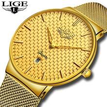 LIGE Fashion Mens Watches Top Brand Luxury Ultra Thin Quartz Watch Man Steel Mesh Strap Waterproof Gold Watch Relogio Masculino все цены