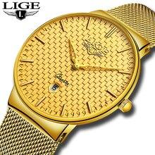 LIGE Fashion Mens Watches Top Brand Luxury Ultra Thin Quartz Watch Man Steel Mesh Strap Waterproof Gold Watch Relogio Masculino цена