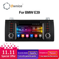4G SIM LTE Android 6.0 Octa 8 Core 1024*600 Car DVD GPS Radio stereo For BMW E53 android E39 X5 wifi GPS USB 2GB RAM 32GB ROM