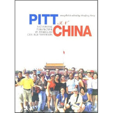 Pitt in China Language English Keep on Lifelong learning as long as you live knowledge is priceless and no border-452 enhancing china s competitiveness through lifelong learning