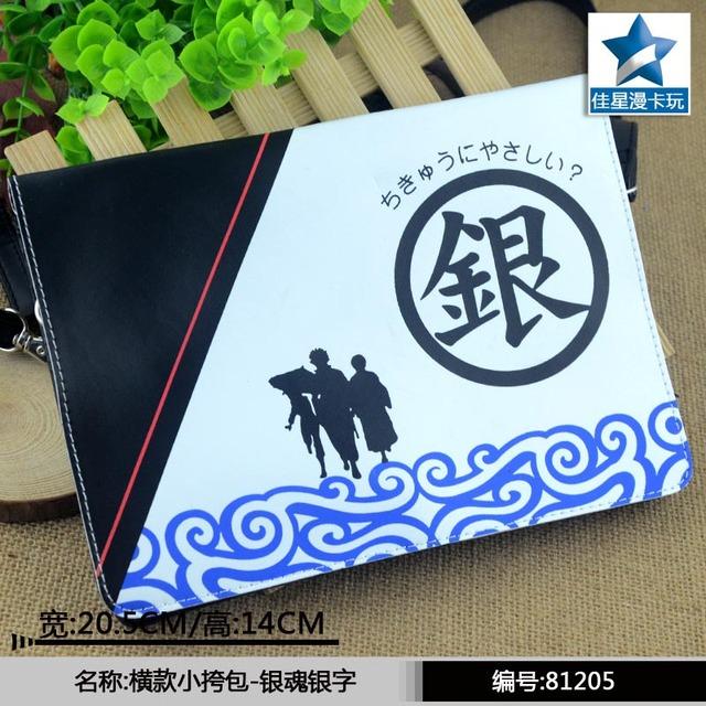 Anime Gintama Sakata Gintoki, Kagura Horizontal Flap Crossbody Satchel/Única Bolsa/Mini Messenger Bag/Ombro