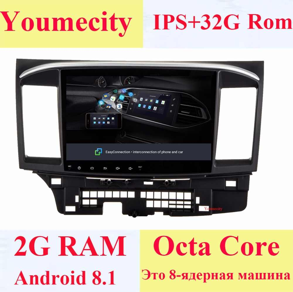 Youmecity 2G RAM Android 8 1 2 DIN Car DVD GPS for MITSUBISHI LANCER  2008-2016 headunit video player wifi Radio video Stereo