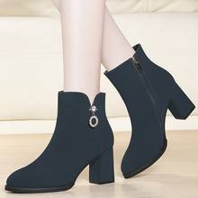 все цены на Fashion Cow Suede Leather Ankle Boots Women Thick High Heels Zipper Boots Round Toe Autumn Winter Woman Shoes Plus Size YG-A0204 онлайн