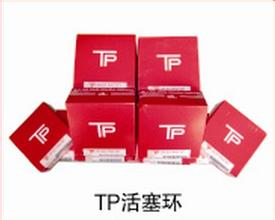 ФОТО TP34180 12033-44F00 automobile car piston ring for NISSAN GAZELLE, engine code CA18-DET