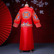 Red Chinese Classic Marriage Suit Traditional Bridegroom Hanfu Clothing Embroidery Long Robe Gown Men Wedding Clothes Suit(China)
