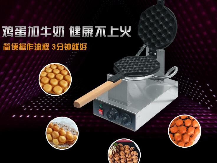 Фотография Electric Chinese eggettes waffle maker machine iron new Hong Kong waffle pancake maker Commercial 110V 220V EU US UK AU plug