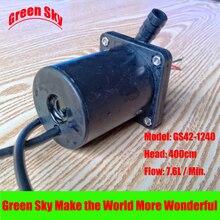 7.6L/Min. 12W brushless 12v dc pump